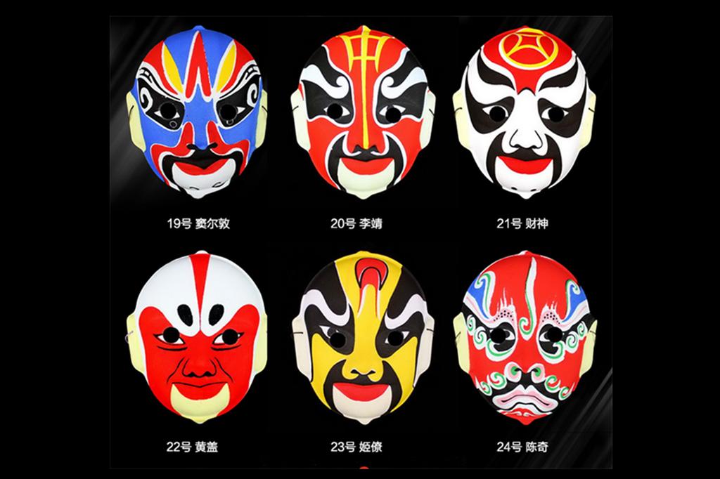 京剧脸谱变脸面具,中国京剧脸
