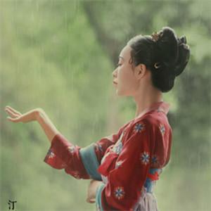 烟雨迷蒙古风女子头像,汉服真人头像qq头头像