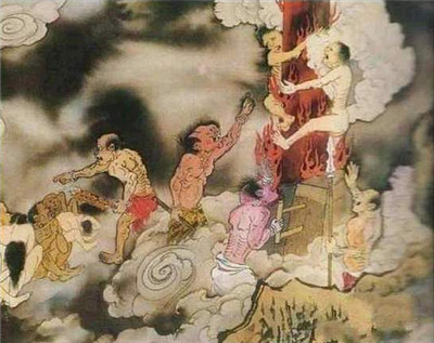 中国古代十八层地狱的传说图解