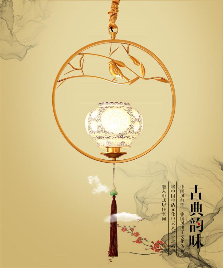 中国风仿青花瓷禅意禅意创意小鸟吊灯