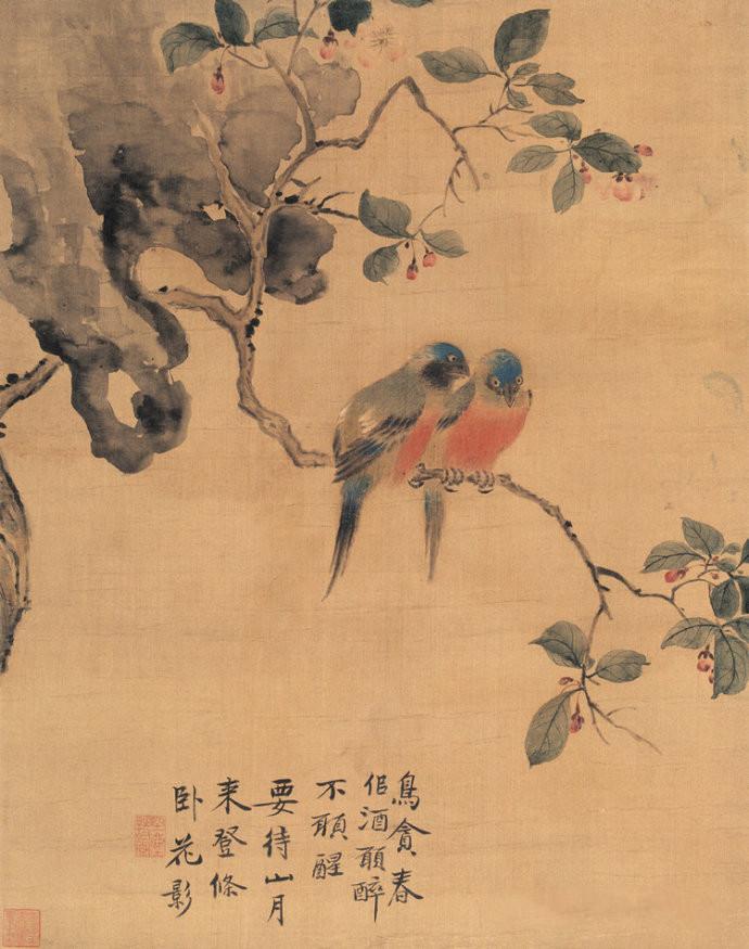 清代画家华嵒精美花鸟书画作品欣赏(3)