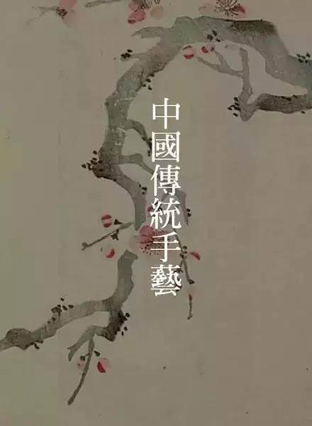 中国传统手艺融合中国传统文化的民俗画