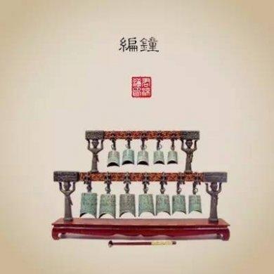 最具代表的中国古典十大乐器