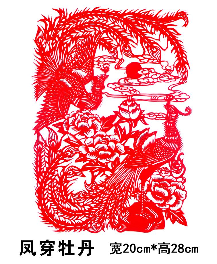八款精美古典的中国风手工剪纸