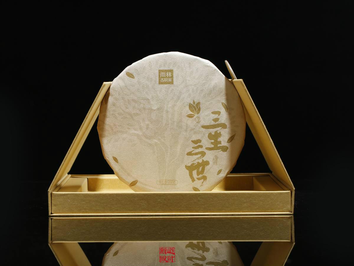 三生三世古树普洱茶礼盒包装设计