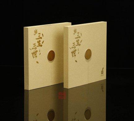 三生三世古树普洱茶礼盒包装设