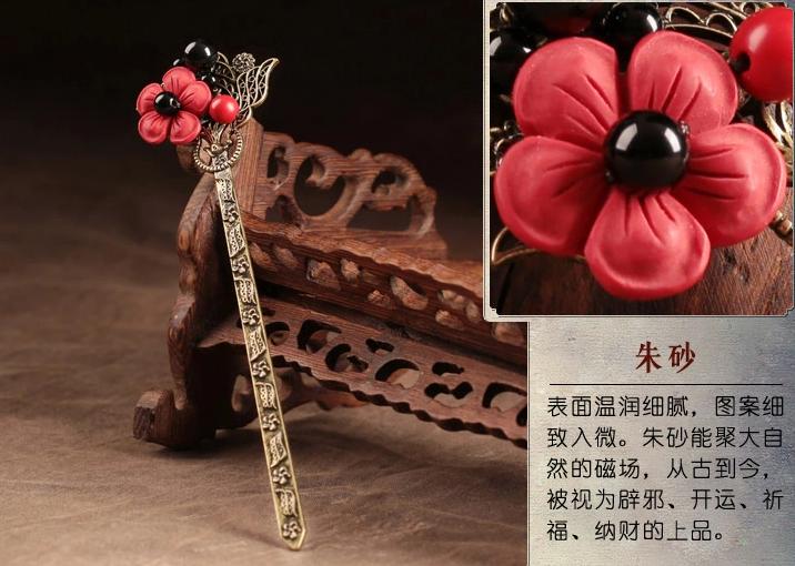 中国风红色花朵簪子清新头饰