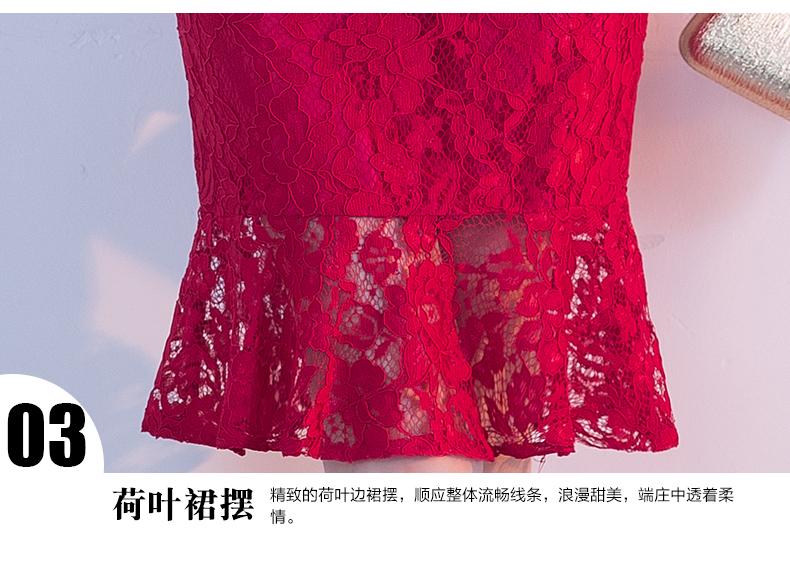蕾丝披肩中式礼服,时尚荷叶边鱼尾裙晚礼服