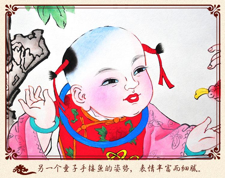 杨柳青年画富贵有余
