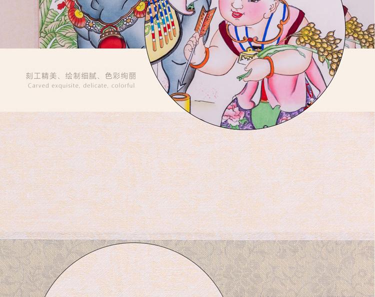天津杨柳青木板年画马到成功