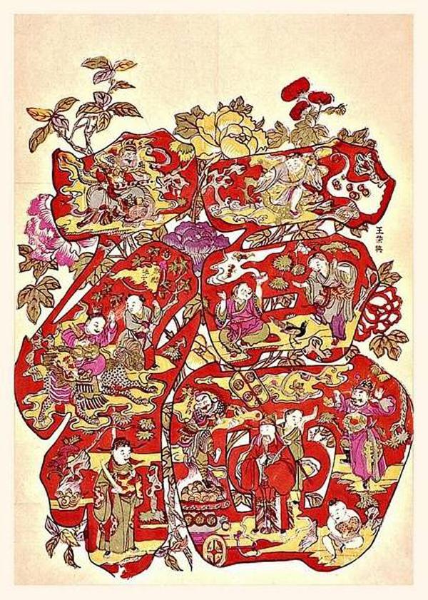 中国传统民间精美年画图片