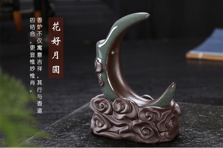 四款紫砂陶瓷招财哥窑月亮荷叶倒流香炉