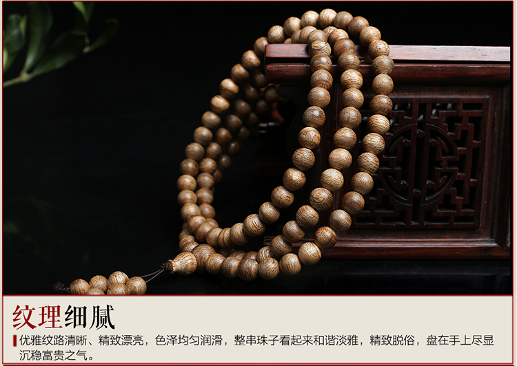加里曼丹民族风沉香108颗佛珠手串
