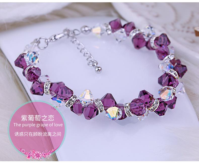 简约个性清新百搭森系奥地利紫水晶手链