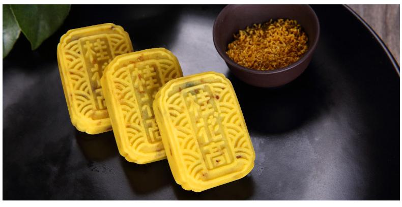 杭州特产美食糕点,特色手工传统点心桂花糕