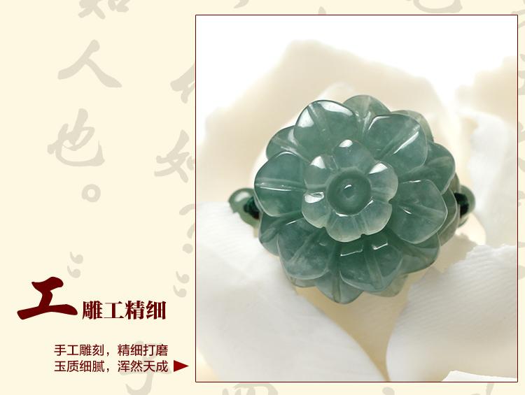 端庄大方的天然玉石翡翠花朵戒指