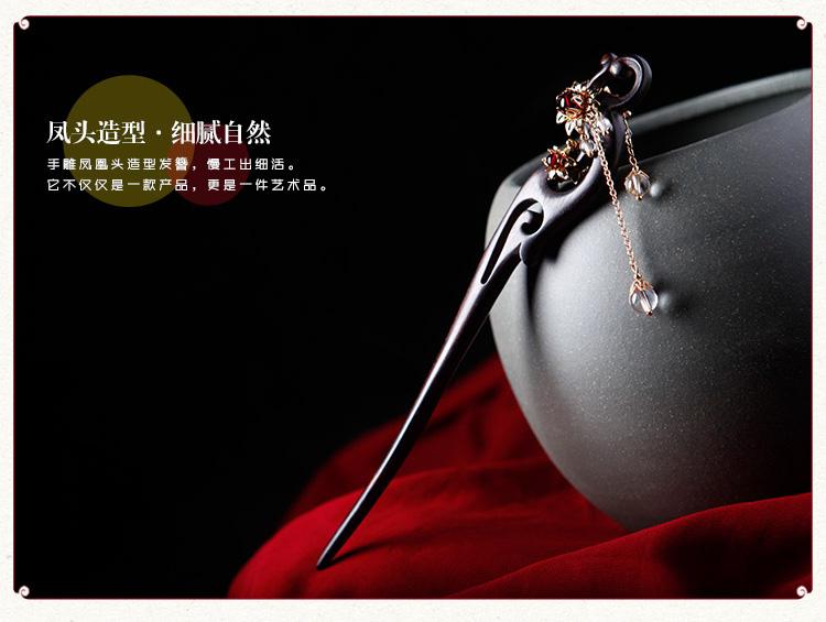 中国风水晶新娘盘发步摇流苏手工簪子