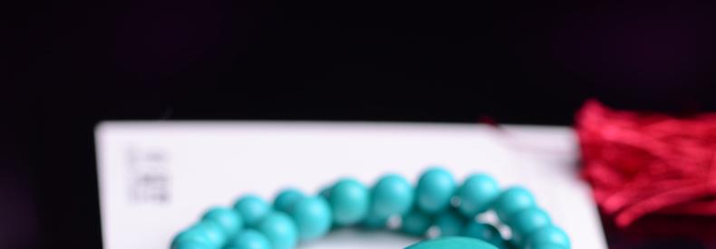 绿松石黄水晶隔珠多层佛珠手串