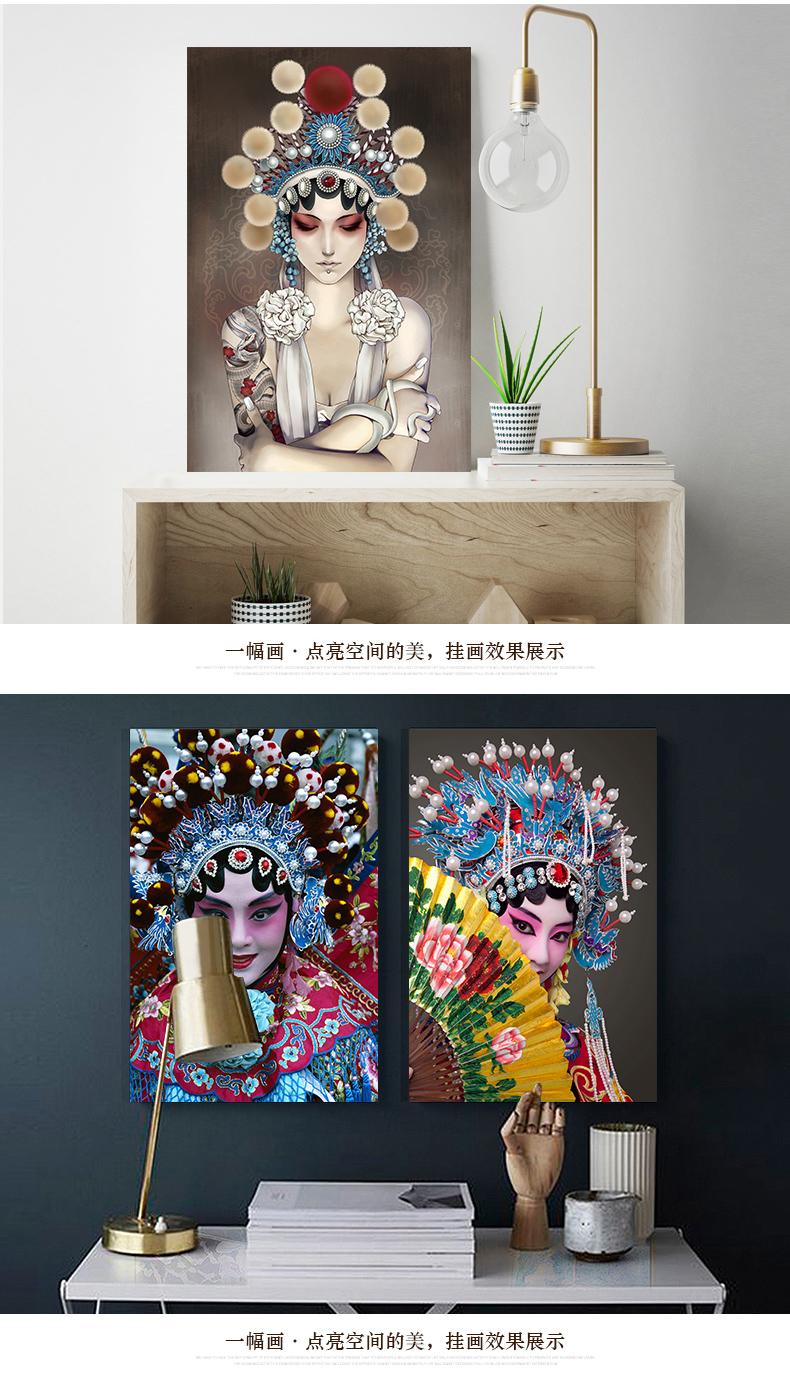 京剧花旦人物图案挂画,中国戏曲艺术装饰画