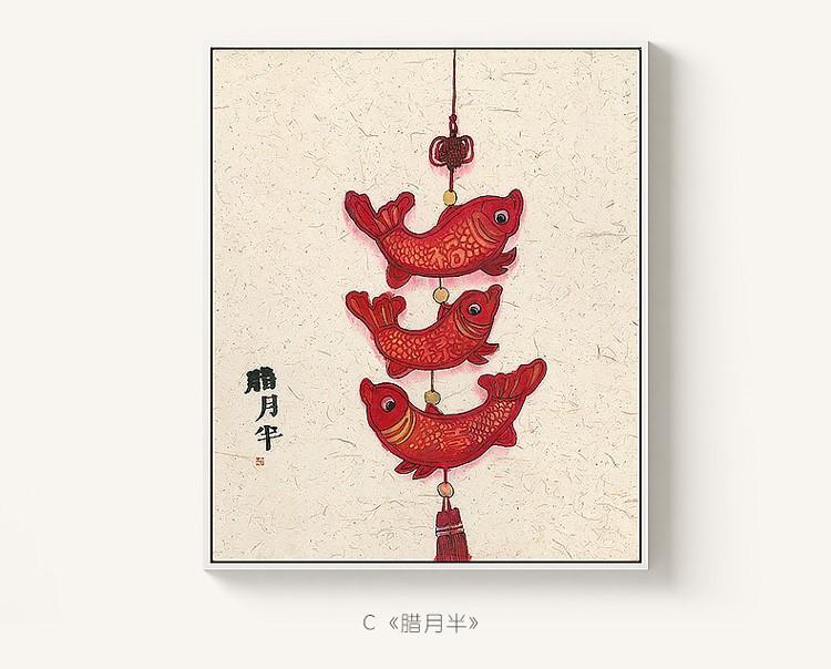 四款中国风元素艺术装饰画
