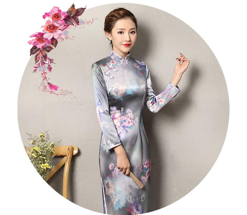蓝色提花孔雀旗袍,复古花域旗袍裙