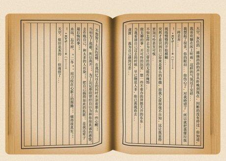 风水学古籍《阳宅撮要》简介