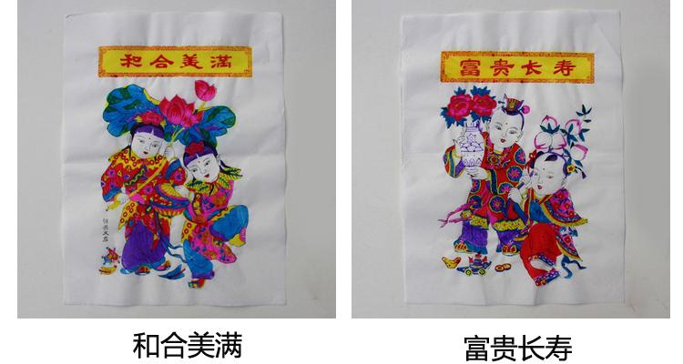 杨家埠木版年画:12款年画娃娃图片