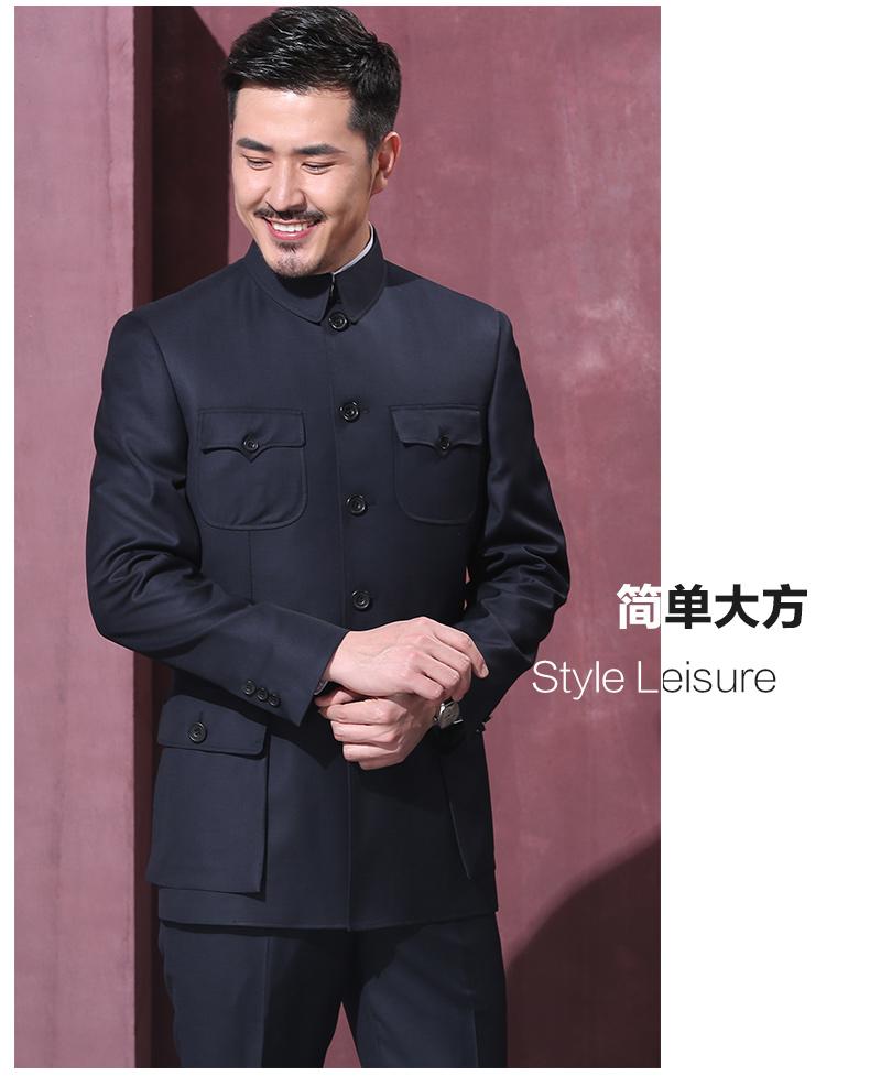 中国风修身国服领导毛式中山装