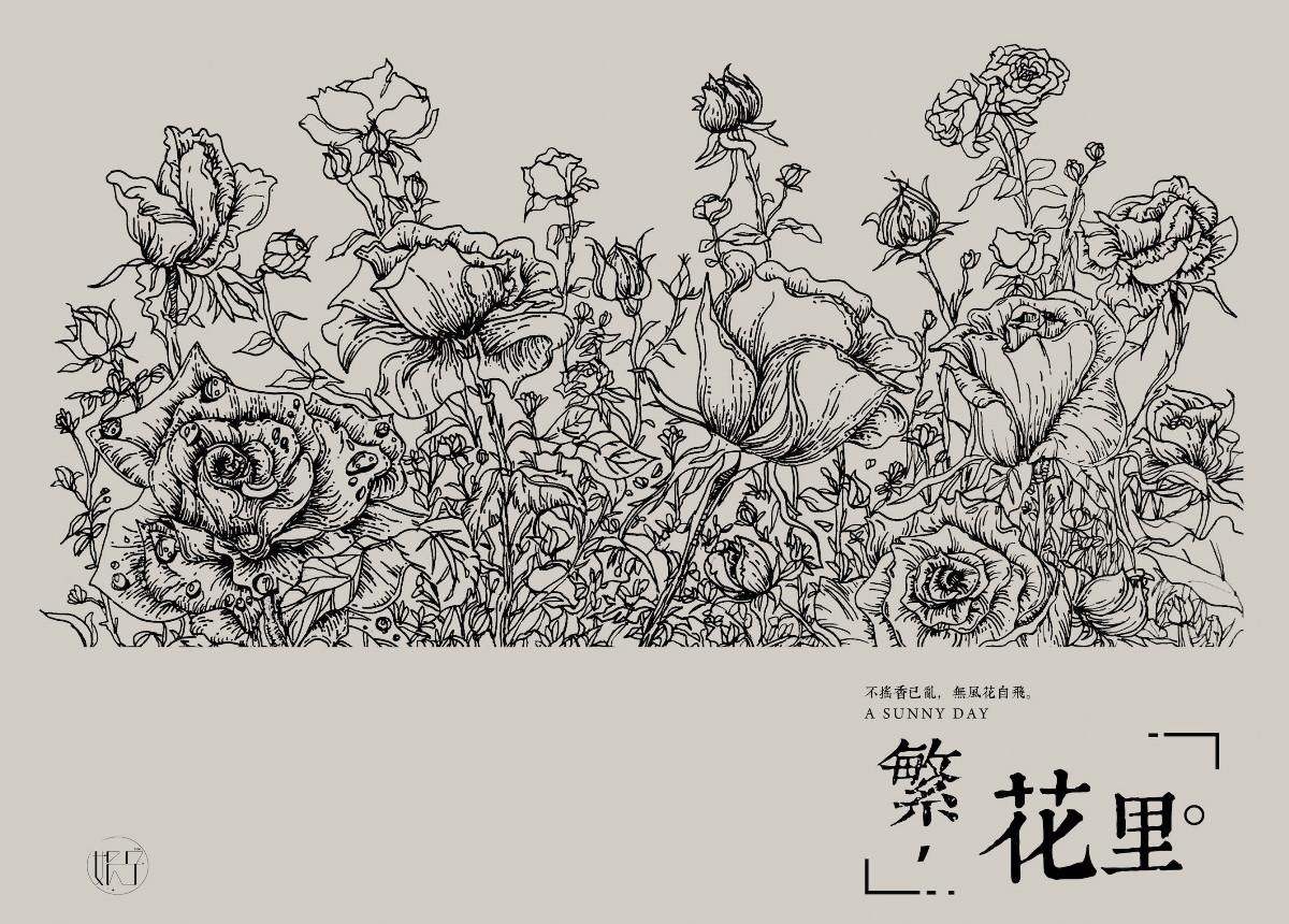 简约手绘线稿繁花黑白插画