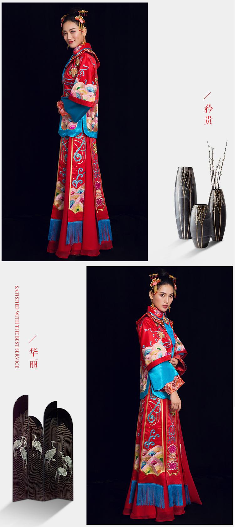七彩祥云中式礼服:一款唯美幸福的新娘礼服