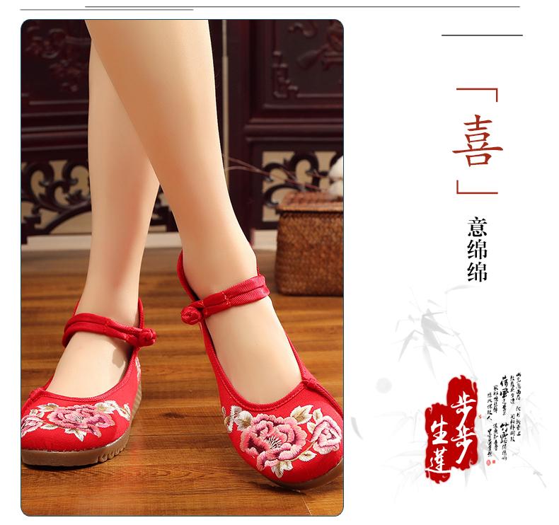 喜结连理中式新娘绣花鞋,刺绣平底秀禾鞋