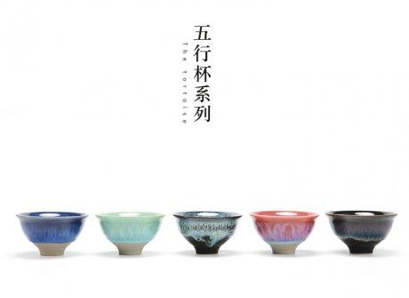 五行杯系列,镶银建盏华