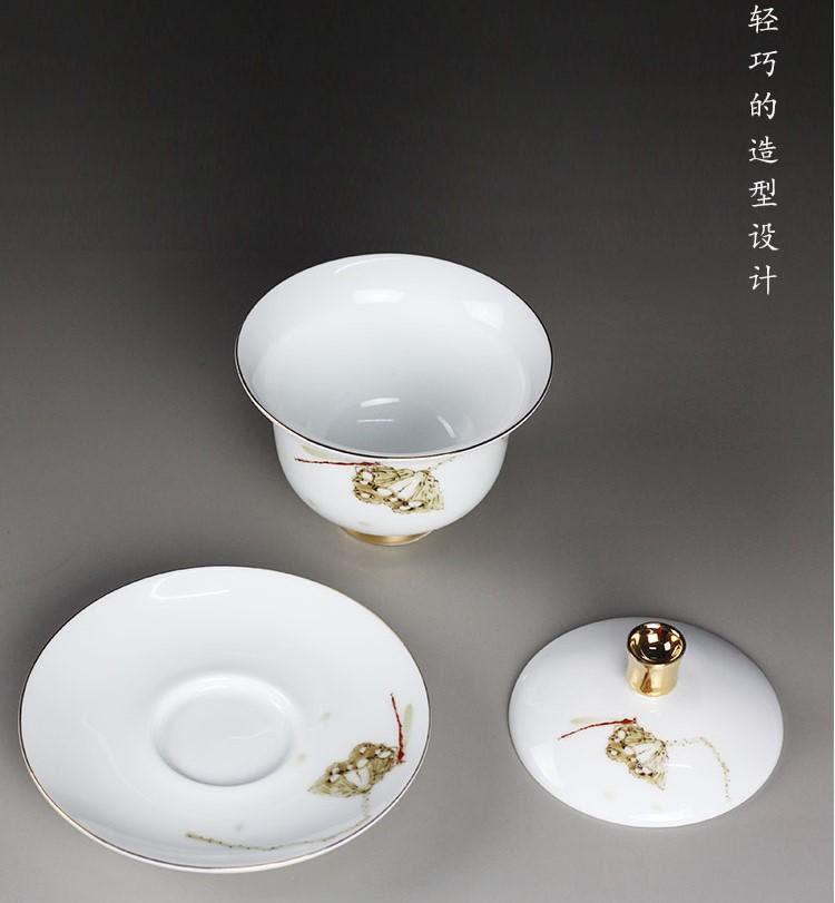 羊脂玉白瓷盖碗,简约描金白瓷茶具