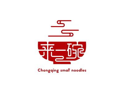 个性鲜明面条logo,精美面馆简易logo
