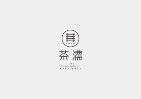 创意视觉图形logo,精美结合文字