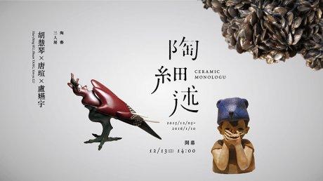 艺术展览海报,耳目一新精美海