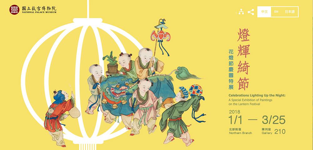 台北故宫系列海报,画面新颖多样海报设计