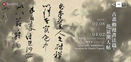 台北故宫系列海报,画面