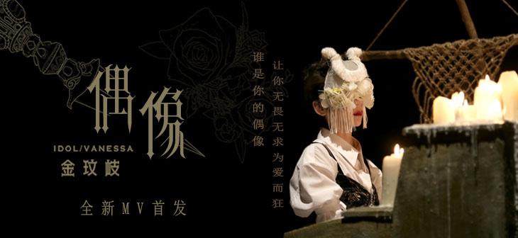 音乐宣传海报,中国风歌曲创意海报设计