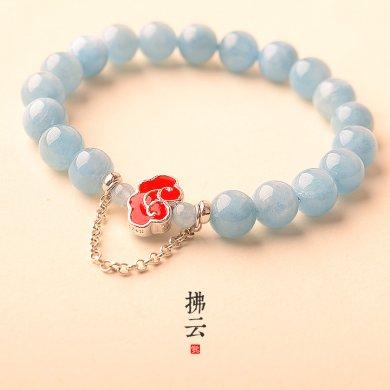 拂云珐琅彩银手链,天然海蓝宝