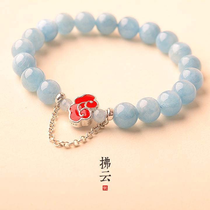 拂云珐琅彩银手链,天然海蓝宝手串