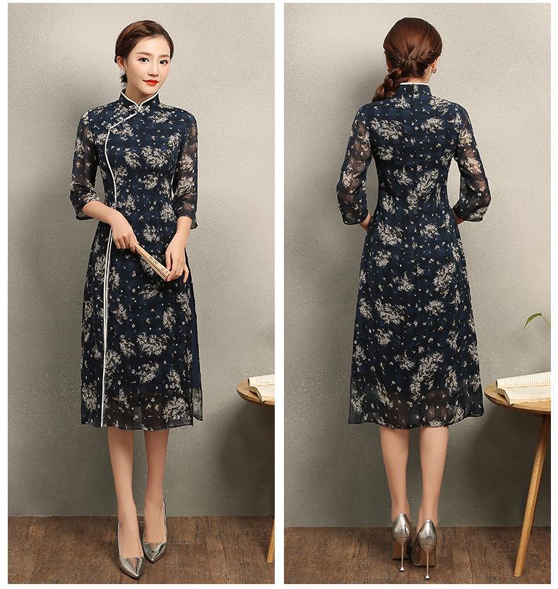 复古格子蓝侣旗袍,藏蓝色印花旗袍裙