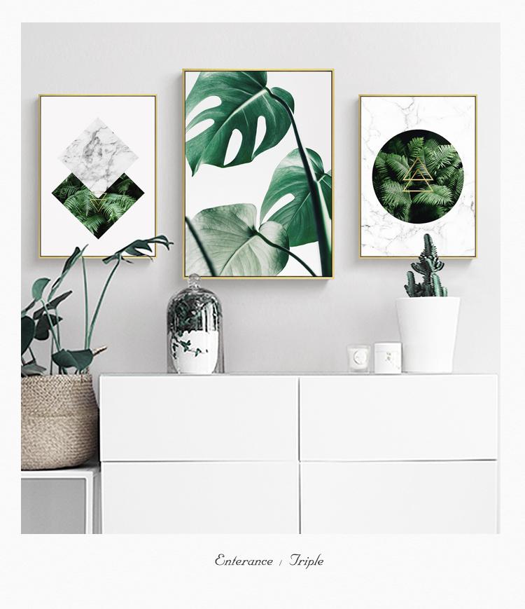 清新植物装饰画,简约大气客厅装饰画