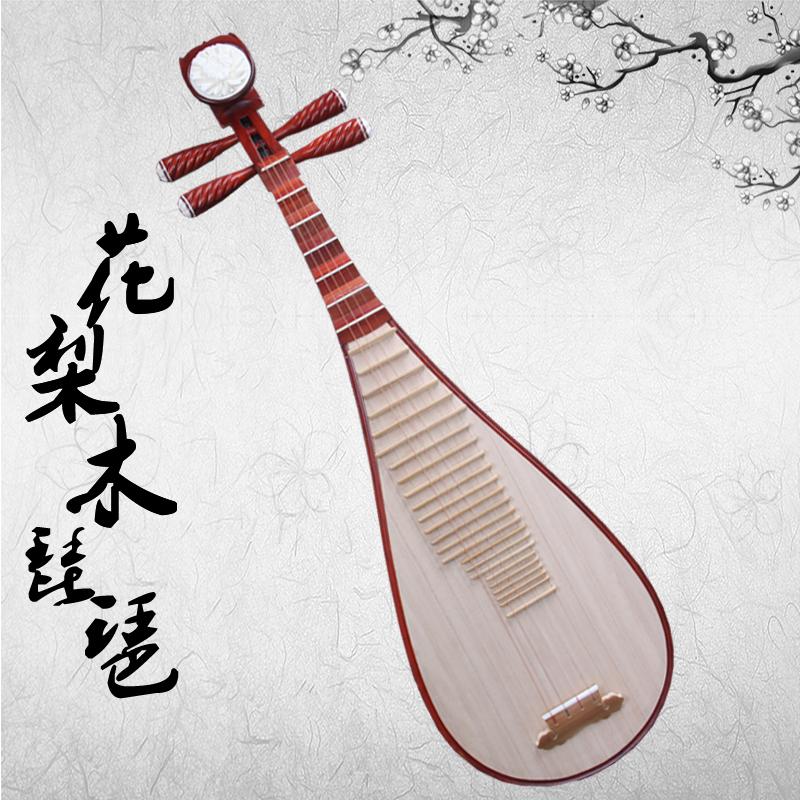 典雅大方琵琶行,声美悠扬琵琶语