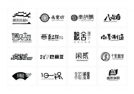 8款时尚中国元素品牌log