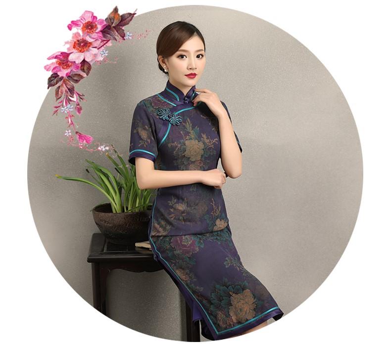 香云纱旗袍:复古改良典雅印花旗袍裙