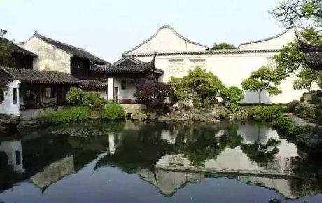 论新中式建筑中的景观手
