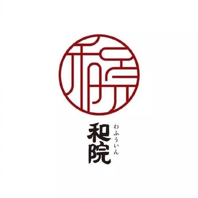20款古韵十足的中国风LOGO设计合集!