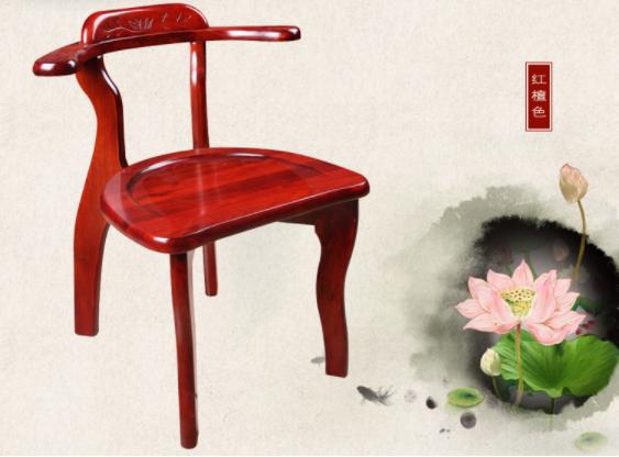 复古实木椅子,简洁优美明式圈椅