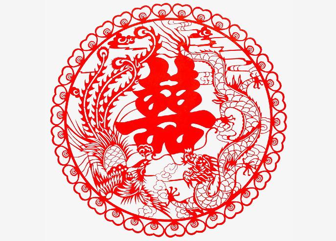 我们结婚中国_五款龙凤呈祥双喜剪纸图片- 中国风